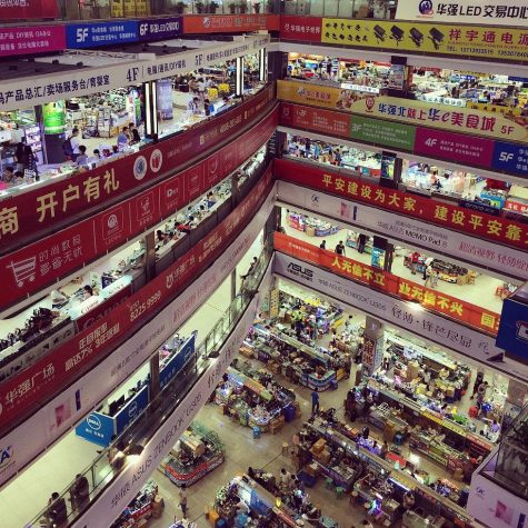 The biggest secondary electronic market in China.